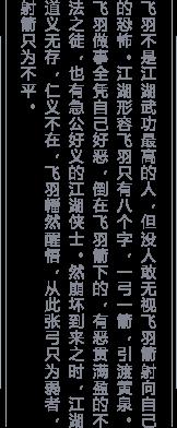 斗神传礼包领取_天命重拳,燃战一夏!《刀剑斗神传》7月5日新版本上线!