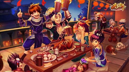 全民欢聚一堂  共享福利盛宴