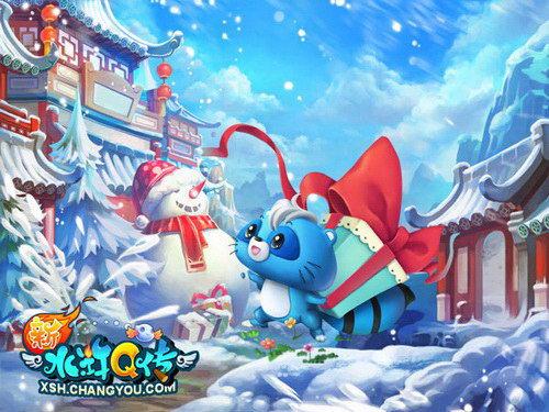 冬季暖心活动礼