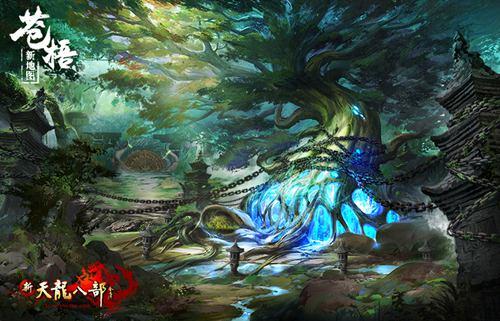 苍梧的通天巨树盘根错节记录着上古历史