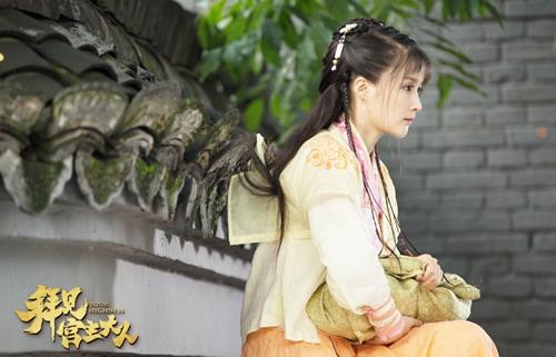 秦斩美女徒弟——李清雪