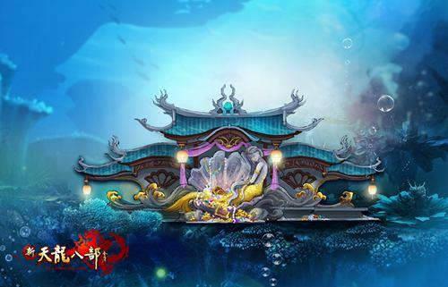 如梦似幻的海底风格庄园