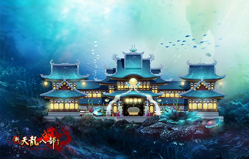 海底风格庄园华丽的寝室