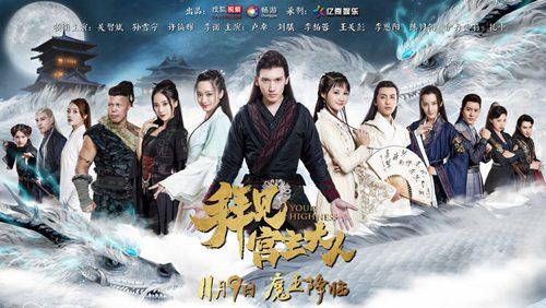 每周四晚20:00,搜狐视频两集连放