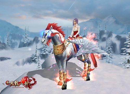 坐骑天马就藏在圣诞专属礼包中哦