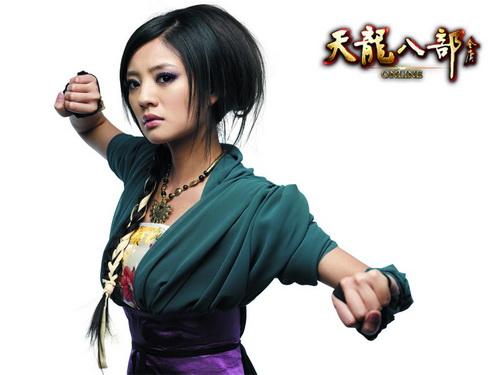 2010年《天龙八部2》代言人安以轩