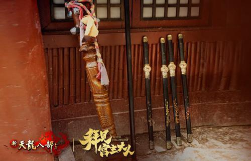 梅兰竹菊的武器