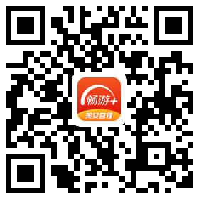 """识别二维码下载""""畅游+""""手机观战更方便!"""