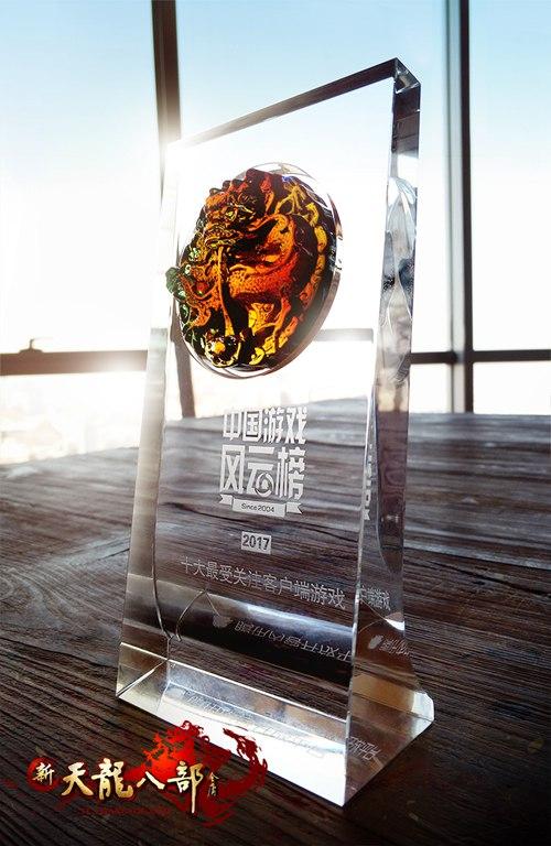 游戏风云榜奖杯象征着荣誉也意味着新的征途