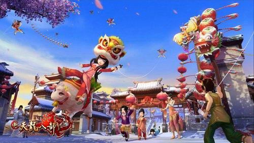 节日里的洛阳城欢乐的气氛弥漫大街小巷