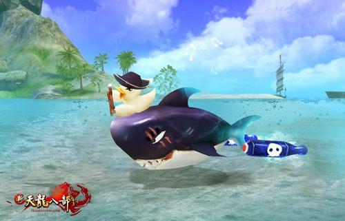 稀有珍兽逗趣鲨变异形象
