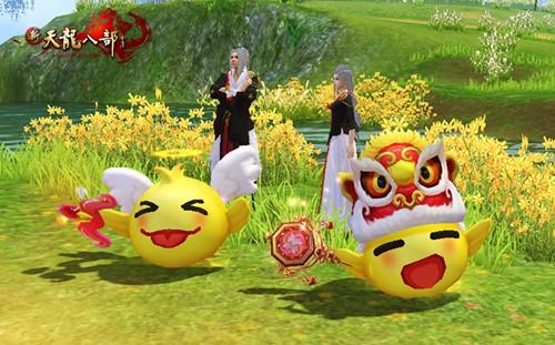 庆典专属珍兽蛋蛋鸡