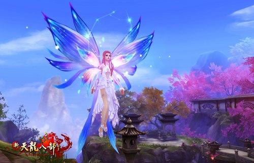 极光羽翼有着梦幻的特效