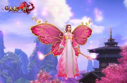稀有的时装霓裳羽衣、专属坐骑绮梦蝶