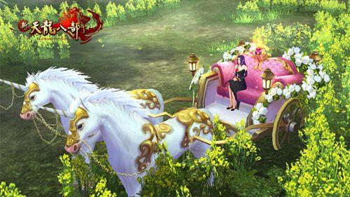 最为华丽的坐骑之一月马香驹