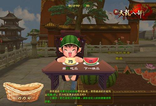 吃瓜趣味小游戏