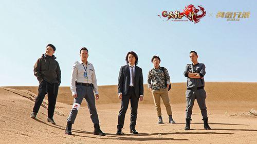 电影《黄金兄弟》9月21日上映