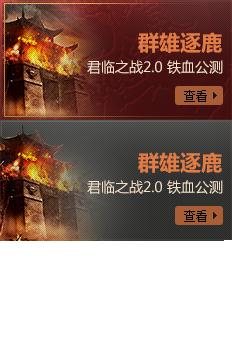 全新资料片