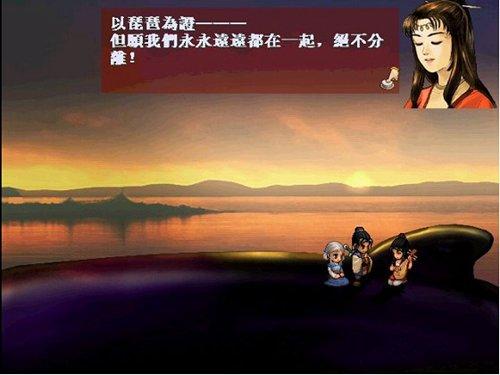 夕阳下的鲸背,是三个人最美的时光